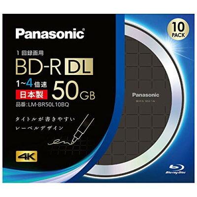 Panasonic ブルーレイディスク LM-BR50L10BQ