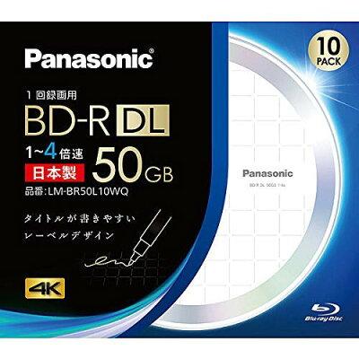 Panasonic 録画用4倍速ブルーレイディスク LM-BR50L10WQ