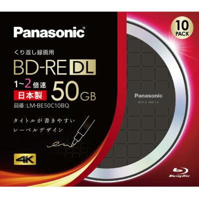 Panasonic ブルーレイディスク LM-BE50C10BQ