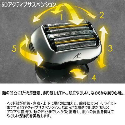 パナソニック リニアシェーバー ラムダッシュ 5枚刃 シルバー調 ES-LV9FX-S(1台)