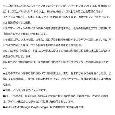 Panasonic 音波振動ハブラシ ドルツ EW-DL36-A