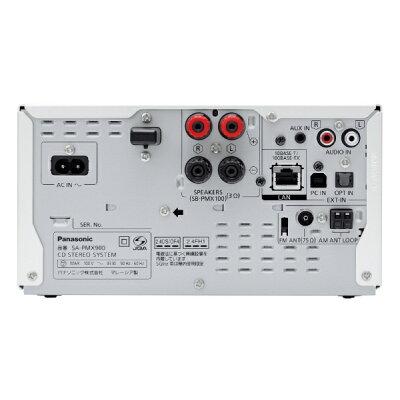 Panasonic ミニコンポ SC-PMX900-S