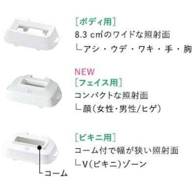 Panasonic 光美容器 光エステ ES-CWP82-S