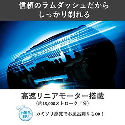 Panasonic スキンケアシェーバー ラムダッシュ 3枚刃 ES-MT21-H