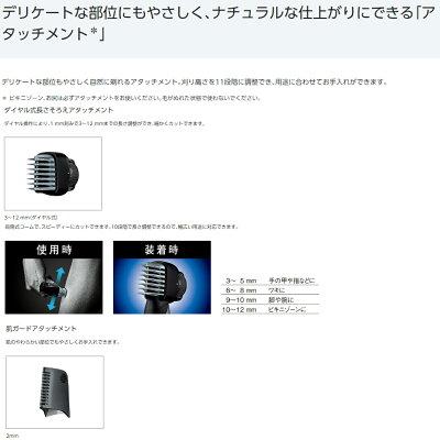 Panasonic ボディトリマー ER-GK81-S