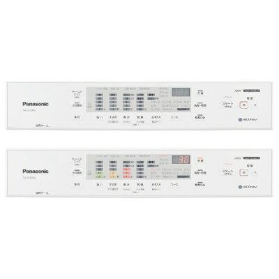 Panasonic ドラム式洗濯乾燥機 NA-VX300BL-W