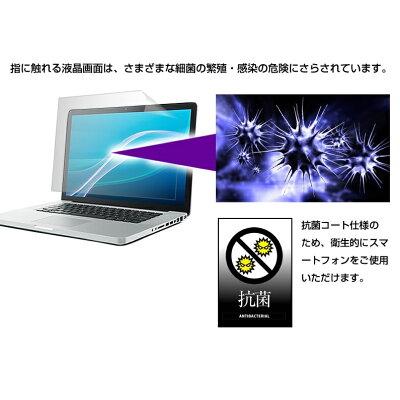 ブルーライトカットフィルム/シリコン製キーボードカバーセット Dell Inspiron 15 3000シリーズ プラチナモデル