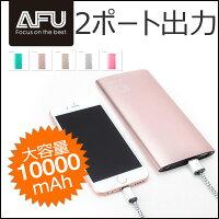 モバイルバッテリー 10000mAh大容量 残量表示ディスプレー アルミケース 防災グッズ SOLOVE