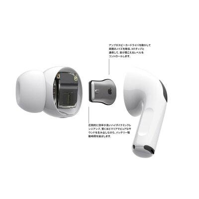 APPLE AirPods Pro ノイズキャンセリング付完全ワイヤレスイヤホン MWP22J/A
