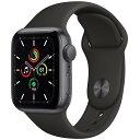 Apple Watch SE GPSモデル 40mm スペースグレイアルミニウムケース ブラックスポーツバンド MYDP2J/A
