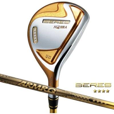本間ゴルフ ユーティリティ BERES U19 ARMRQ 47 4Sシャフト R