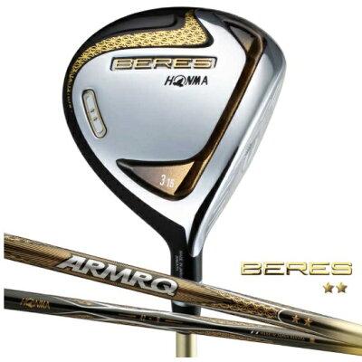 本間ゴルフ フェアウェイウッド BERES #3 ARMRQ 47 2Sシャフト R