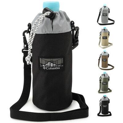 コロンビア Columbia プライスストリームボトルホルダー 010/Black PU2203