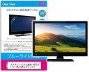メディアカバーマーケット エスキュービズム通商 ASPILITY AT-19L01SR/ 19インチ  ブルーライトカット