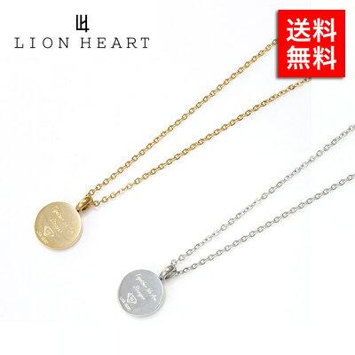 LION HEART ライオンハート ネックレス 男女兼用 ユニセックス 04N158SG