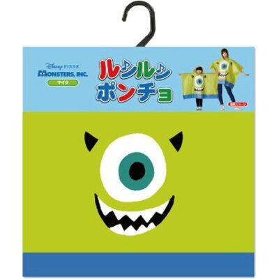 ルンルンポンチョ モンスターズ・インク(マイク)(1枚入)