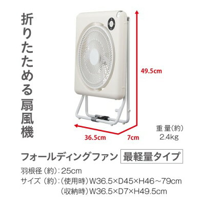 DOSHISHA  CORPORATION PIERIA リビング扇風機 FLU-254D(BR)