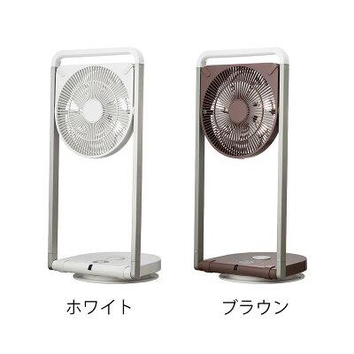 DOSHISHA ピエリア フォールディングファン FLU-253D(WH)