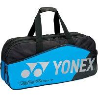 ヨネックス トーナメントバッグ テニス2本用 インフィニットブルー BAG1801W 506(1コ入)