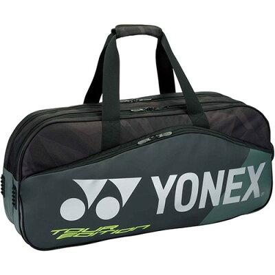 ヨネックス トーナメントバッグ テニス2本用 ブラック BAG1801W 007(1コ入)