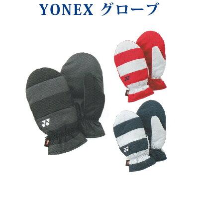 ヨネックス YONEX メンズ レディース テニス ミトン グローブ ネイビーブルー 46025Y 019