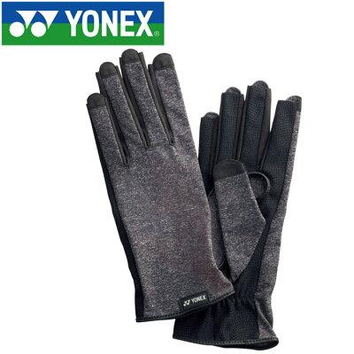 ヨネックス YONEX メンズ レディース テニス グローブ グレー AC298 010