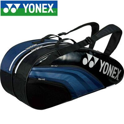 YONEX ヨネックスラケットバッグ 6 リュック付テニス ラケット 収納ブラックネイビーBAG1932R-53819