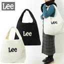 Lee リー ロゴ ボア マルシェバッグ  LA0329 サブバッグ お買い物バッグ トートバッグ マーケットバッグ ビッグロゴ モコモコ