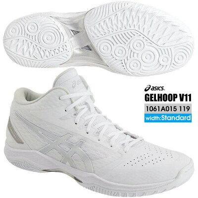 アシックス ゲルフープV11 asics GELHOOP V11 バスケットボールシューズ 1061A015 男女兼用 足幅:レギュラー 2E 19sstbf 1061a015119