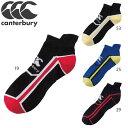 カンタベリー Canterbury AS09839 ラグビー ソックス ストッキング ブラック