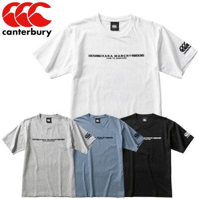 カンタベリー Tシャツ メンズ RA30086