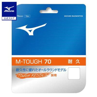 M-TOUGH 70