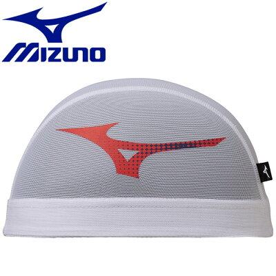 MIZUNO スイム メッシュキャップ メッシュキャップ N2JW9501