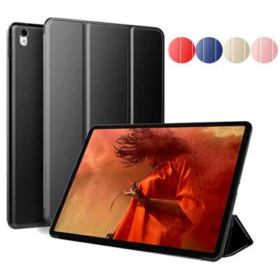 iPad Pro 11インチケース iPad 2018 ケース ソフトTPUサイドエッジ