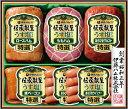ドウシシャ 伊藤ハム 伝承献呈うす塩仕上げ GMU-35