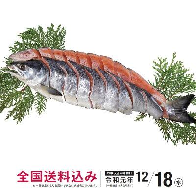 ドウシシャ 北海道産 新巻鮭姿 Q3-5