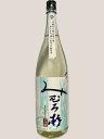 奈良県の銘酒みむろ杉 ろまんシリーズ 夏純 山田錦 生詰 720ml生詰