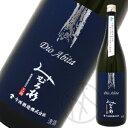みむろ杉 明日香村の棚田で造った純米酒 180ml