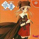 DC 水夏~SUIKA~通常版 Dreamcast