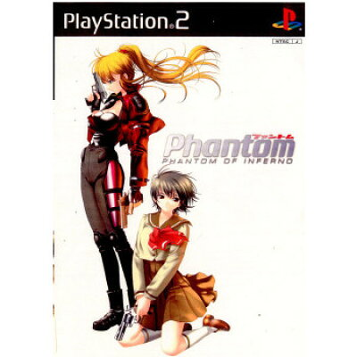 PS2ファントム 通常版