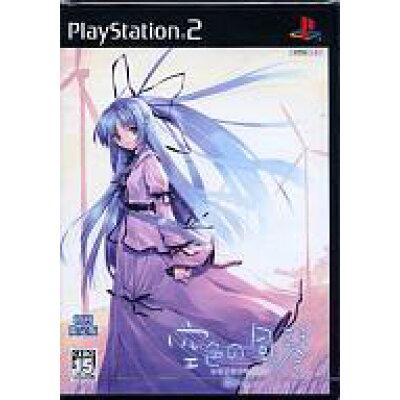PS2 空色の風琴~Remix~ 初回限定版 PlayStation2
