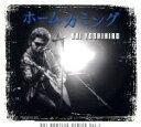 「ホームカミング」KAI BOOTREG SERIES Vol.1/CD/KAIC-13