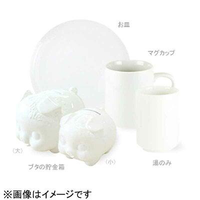 白無地湯呑み RMU-500