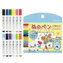 ぬのペン 12本セット FMS-1300