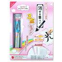 エポックケミカル 消せる筆ペン  ピンク 658-2480