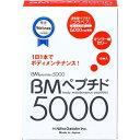 BMペプチド5000 マンゴー味(20g*15本入)