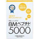 BMペプチド5000 柚子味(20g*15本入)