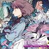 CD ドラマCD 紫影のソナーニル:ブルックリンの騎士 EPISODE:BROOKLYN Liar-soft
