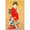 福井朝日堂 和風クリスマスカード 日本美人画 (F23-46)(x14)