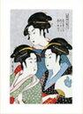 (福井朝日堂)2011クリスマスカード木版浮世絵美人FC20-124パック